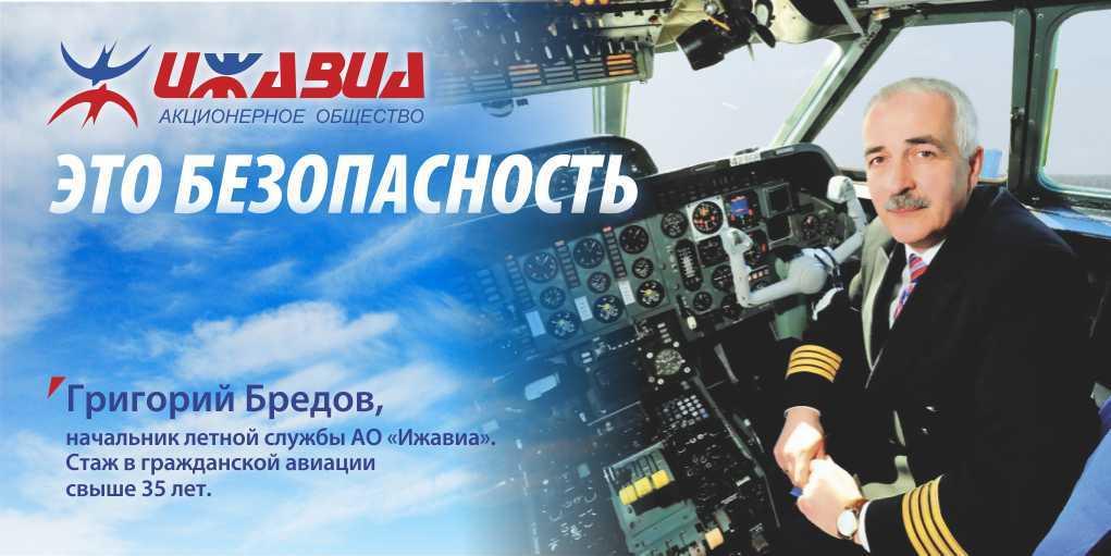 19 августа — День воздушного флота России — Новости ...